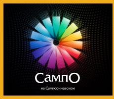 Разработка логотипа сети магазинов по